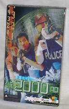 "Dragon Models 1/6 Scale 12"" Law Enforcement GSU Agent 2000 AD Gordon 73016"