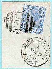 GB QV 2½d Pl. 20 used on piece in BEYROUT (BEIRUT) with cds and G06 pmks., SG Z8