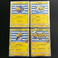 Yokohama Pikachu 280/281/282/283 PROMO 4 Set Pokemon Card Japanese NM
