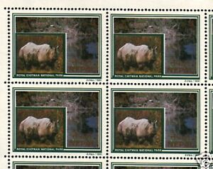 NEPAL 4 RUPEES 1991 RHINO ROYAL CHITWAN PARK MINT BLOCK OF 4 STAMP ANIMAL WILD