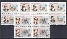 Turkey Scott 2145-2147 Mint NH blocks (Catalog Value $30.00)