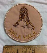 Mala Mala Game Reserve South Africa Giraffe Logo Round Embroidered Patch