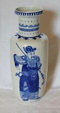 Pre-1800 Antique Chinese Vase