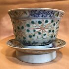 Rare  Antique Chinese Export cup and saucer