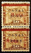 Canal Zone #14 50c 1904 MLH Vert Pair Error 2 diff 8s