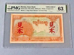 Burma, State Bank 100 Kyats P-21s2 ND(1944)  'Specimen'  PMG 63