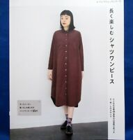 Shirt Dress to Enjoy for Long Time /Japanese Clothes Sewing Pattern Book  New!
