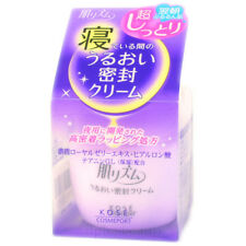 Kose Japan Hada Rizumu Night Beauty Royal Jelly & HA Moisture Cream (53g/1.7oz)