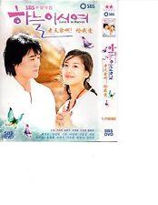 Love In Heaven Aka Dear Heaven - 2006 Korean DVD - Box Set - Chinese Subtitle