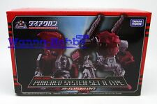51394 TAKARATOMY Diaclone Powered System DA-02 DA2 Set A MISB IN STOCK