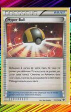 Hyper Ball - XY10: Impact des Destins - 113/124 - Carte Pokemon Neuve Française
