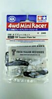 IN STOCK, ON HAND, TAMIYA MINI 4WD, FRP SUPPORT PLATE SET, PART#15372, NEW