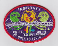 2015 SCOUTS OF CHINA (TAIWAN) - Jamboree On the Air & Internet JOTA JOTI Patch E