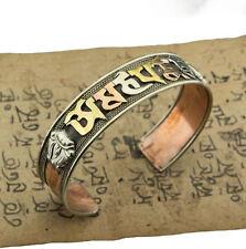 Bracelet tibétain Mantra Om Mani Padme Hum cuivre et laiton-Tibet-9103 - TIR