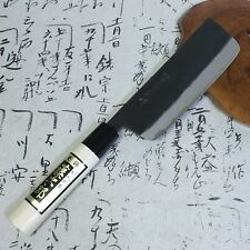 Tojiro Japanese Chef Knife Shirogami Steel Black Finish Nakiri (Tokyo Style) F/S