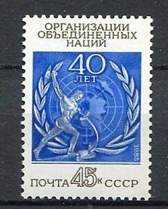 30464) Russia 1985 MNH A 40th Anniv. 1v. Scott #5377
