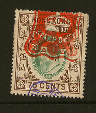 HONG KONG : 1907 75c green & chocolate  STAMP DUTY -BAREFOOT 81 used