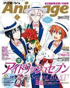 Animage magazine January 2021