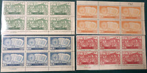 "CHINA ""C HEAD SERIES #C 12 IN MARGIN BLOCK OF 6 WITH FACTORY NAME."