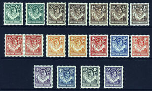NORTHERN RHODESIA KG VI 1938-52 Giraffe & Elephants Part Set SG 25 to 39 MINT