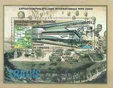 Timbre Trains Cambodge BF173B o lot 13721