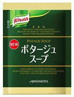 Soup for commercial Knorr lunch potage soup 16.2g bag ~ 30 pieces