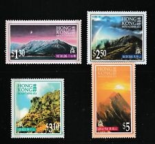 Mountains in Hong Kong 4 stamps mnh 1996 #752-5