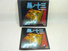KURO NO JUSAN 13 Playstation Import JAPAN PS Video Game p1