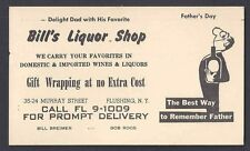 1958 POSTAL CARD BILLS LIQUOR STORE FLUSHING NY FATHERS DAY SPECIAL