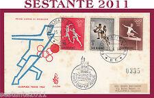 SAN MARINO FDC VENETIA 79 - 3 SM OLIMPIADI TOKYO 1964 (148) PICCOLE MACCHIE