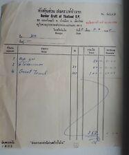 Vintage Invoice / Letterhead / Billhead, BORDER CRAFT OF THAILAND, Ephemera