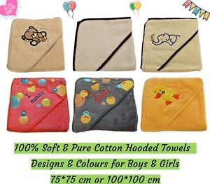 100% Cotton Baby Hooded Towel Bath Sheet Infant Boys Girls Unisex Soft 0m+