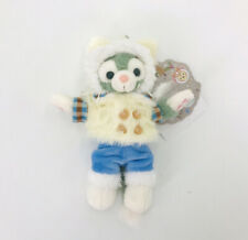 More details for edition 2021 gelatoni cat plush toy tokyo disney sea christmas costume duffy