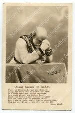 Gedicht AK Unser Kaiser im Gebet, Kaiser Franz Josef #4270