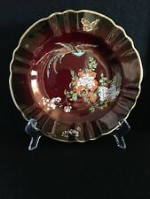 More details for carlton ware rouge royale bird of paradise fluted plate