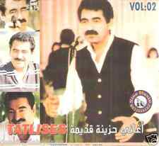 IBRAHIM TATLISES Classic Dejection Songs 2: Sajlarn, Nasl Syanm, Soun Turkish CD