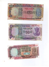 Lot 3 India 100 50 10 Rupees Old Issue ND 1970s 1960s Peacock Animals Farmer Dam