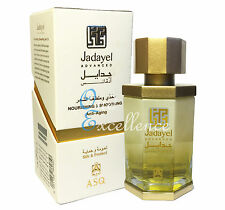 *NEW* Jadayel Advanced Nourish & Smoothing Hair Oil by Abdul Samad al Qurashi