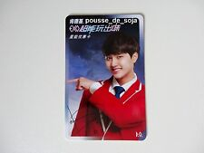 EXO D.O. Kyungsoo KFC Official Photocard Photo Card