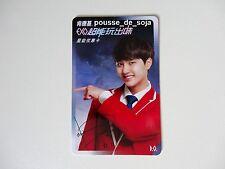 EXO D.O. Kyungsoo KFC Official Photocard Photo Card