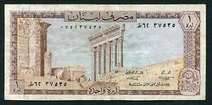 Lebanon 1 livre 1972 Columns of Balbeek P61b F