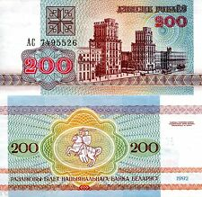 BELARUS 200 Rublei Banknote World Paper Money UNC Currency Bill p9 European Note