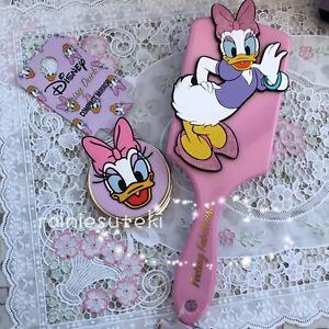 Disney Daisy Duck 3D Paddle Hair Brush Mirror Set Ladies   Accessories Primark