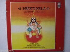 Bhaktimala Hanuman Vol 1 & 2 with Liner Notes India 1991             A91