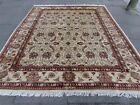 Vintage Traditional Hand Made Afghan Oriental Wool Beige Brown Carpet 287x240cm