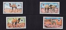 Mongolia - 1985 Bactrian Camel (WWF) - U/M - SG 1697-700