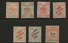 CHINA SHANGHAI LOCAL MH STAMPS
