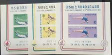 Korea 1970 National Athletic Meets MNH S/S