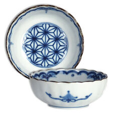 """Set of 4 Japanese 5.25/""""D Rice Soup Bowls Blue White Seikaiha Wave Made in Japan"""