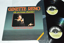 GINETTE RENO Si Ca Vous Chante - De Plus en Plus Fragile 2-LP Melon-Miel Quebec